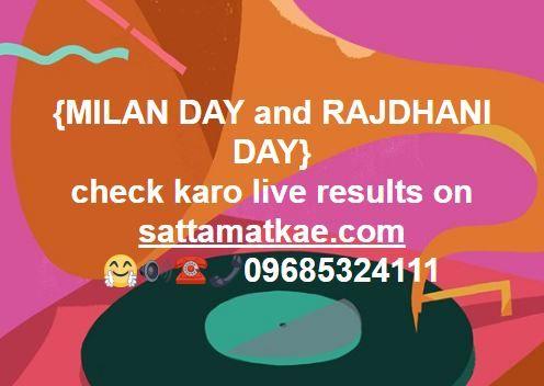 SattaMatka E-World's popular satta matka guessing site, provides fastest sattamatka result, Satta, kalyan matka charts & tips, 100% Fix panna chart, Matka guessing tricks. Get kalyan main matka, matka satta, Matka, 100% Fix panna chart. Be in touch for fastest matka result, Tips online on https://sattamatkae.com