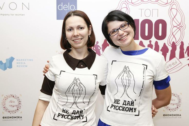 Ukrainian Women's Sex Boycott Against Russian Men