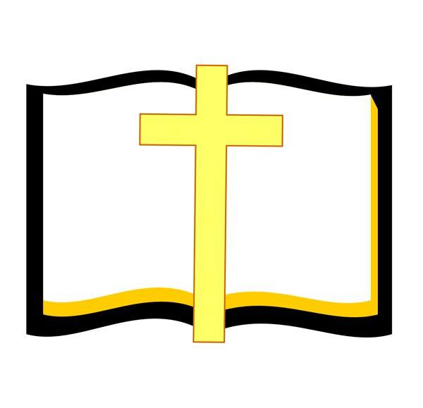 www religious clip art christian clip art 1 free clipart images rh pinterest com church clip art free downloads church clip art free images