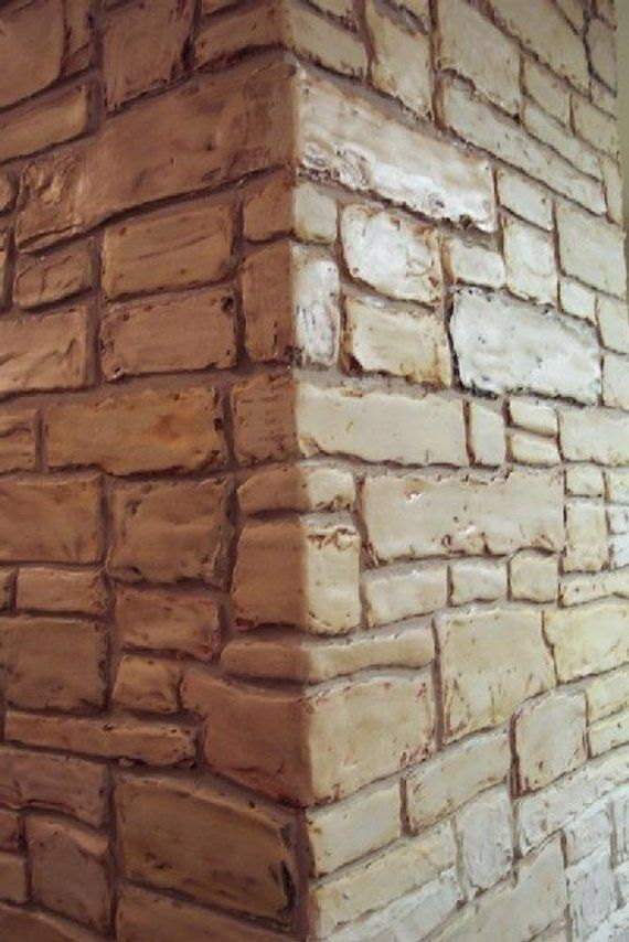 Pin By Kutbolsun On Illusion Faux Stone Walls Stacked Stone Stencils Wall
