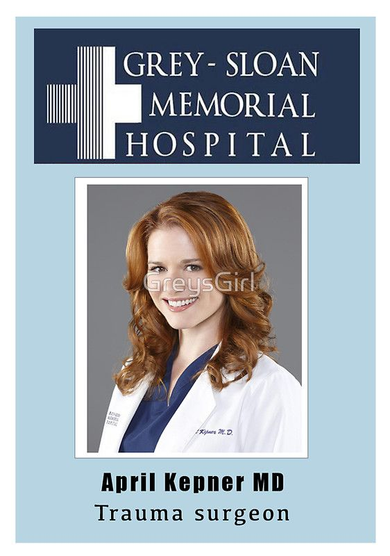 April Kepner - ID Badge - Greys Anatomy