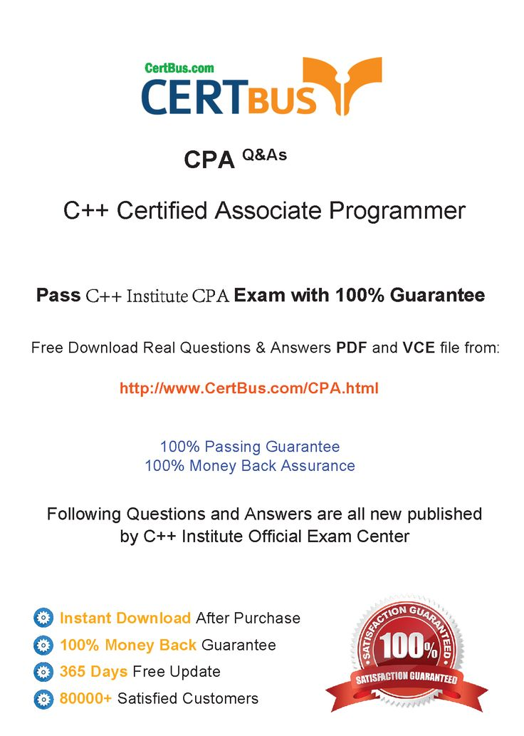 CertBus C++ Institute CPA Free PDF&VCE Exam Practice Test Dumps Download - Real Q&As | Real Pass | 100% Guarantee! C++ Institute CPA Dumps, C++ Institute CPA Exam Questions, C++ Institute CPA New Questions, C++ Institute CPA PDF, C++ Institute CPA VCE, C++ Institute CPA braindumps, C++ Institute CPA exam dumps, C++ Institute CPA exam question, C++ Institute CPA pdf dumps, C++ Institute CPA Practice Test, C++ Institute CPA study guide, C++ Institute CPA vce dumps