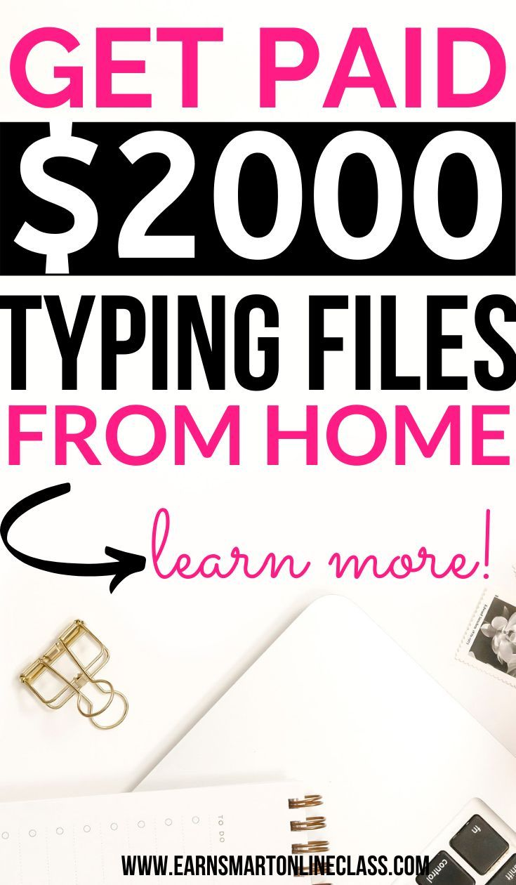 The Ultimate Guide On How To Become A Transcriptionist Online Work From Home Typing Online Jobs From Home Make Money From Home