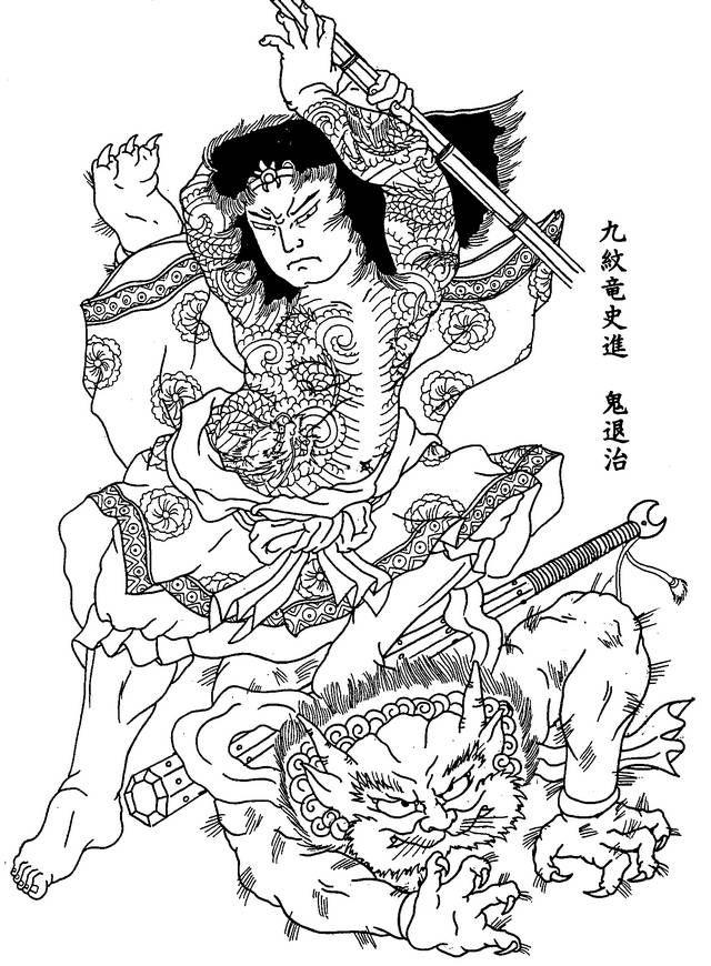 463 best Japanese Tattoo & Design images on Pinterest ...