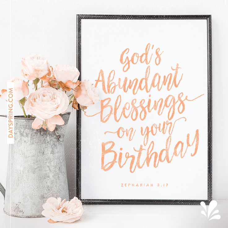 Inspirational Birthday Wishes: 25+ Best Ideas About Christian Birthday Wishes On