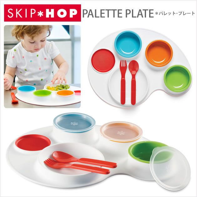 baby dishes - Google ??  sc 1 st  Pinterest & 13 best Baby dishes images on Pinterest | Utensils Dish and Dishes