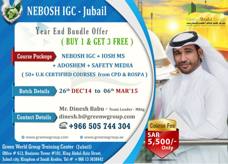 Green World Group Happy To Announce Ultimate Offer For Nebosh