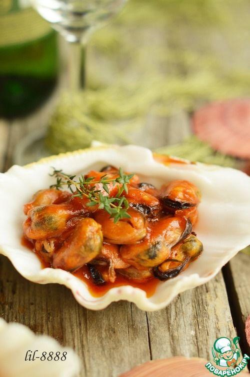 Мидии в томатно-чесночном соусе - кулинарный рецепт