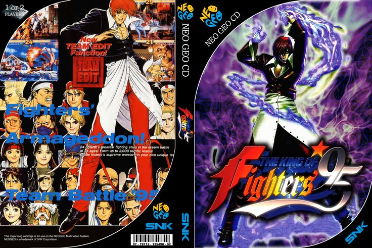 King Of Fighters '95 - Custom Cover