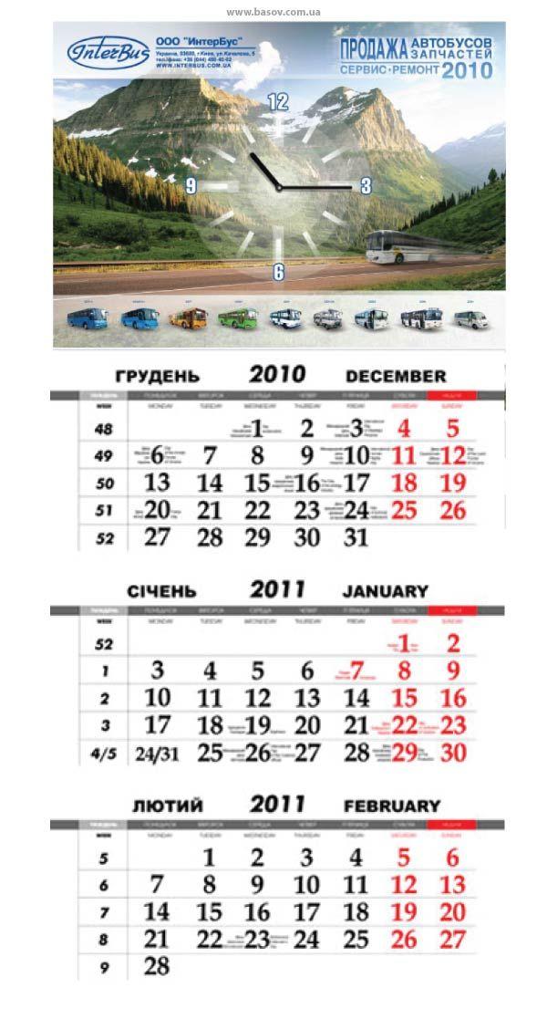 Дизайны календарной шапки, Hats calendar designs