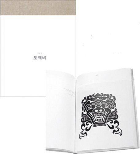 21 best speedball lettering textbooks images on pinterest dokkaebi korean motifs by young joo yim et alhardcover http malvernweather Gallery