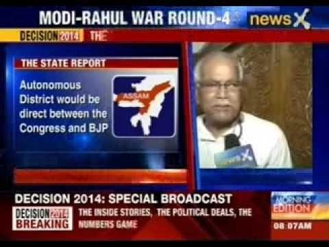 Lok Sabha election 2014: India votes in 4th phase