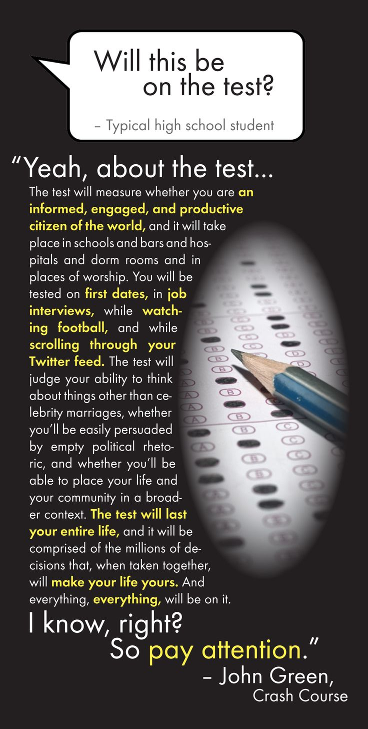 Let's prepare teens for the REAL test. Resources to help middle school and high school teachers at www.laurarandazzo.com. and i love the credit on the quote!