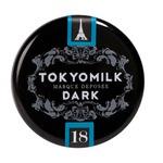 Tokyomilk Dark lip elixirs
