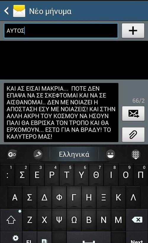 greek texts greek quotes greek lovers greek quotes