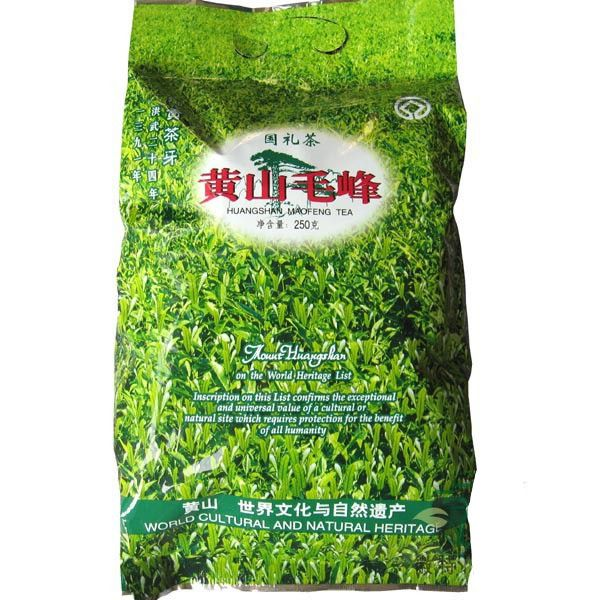 250g Maofeng Green Tea Early Spring Chinese Huangshan Maofeng Tea Green Organic Food For Weight Loss And Health Care Product #shoes, #jewelry, #women, #men, #hats
