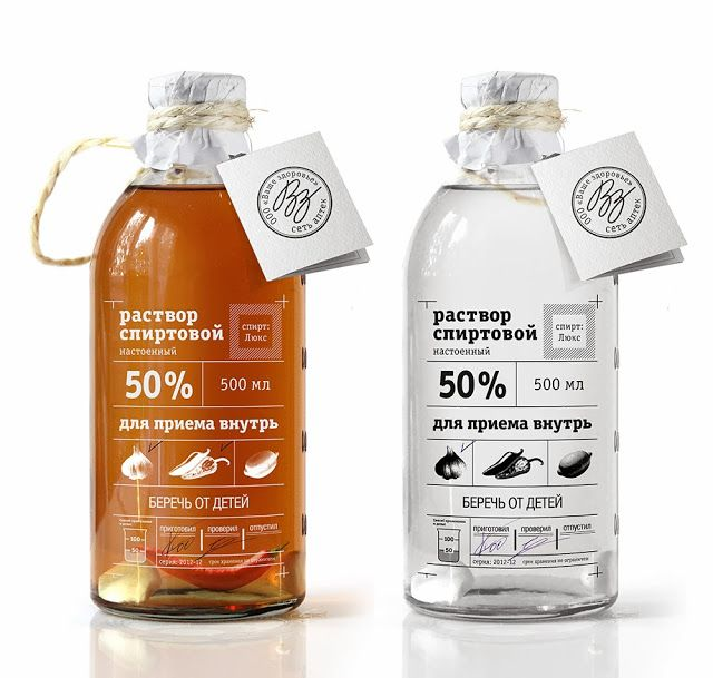 Solution of alcohol concept bottle labelsbottle packagingclear labels label