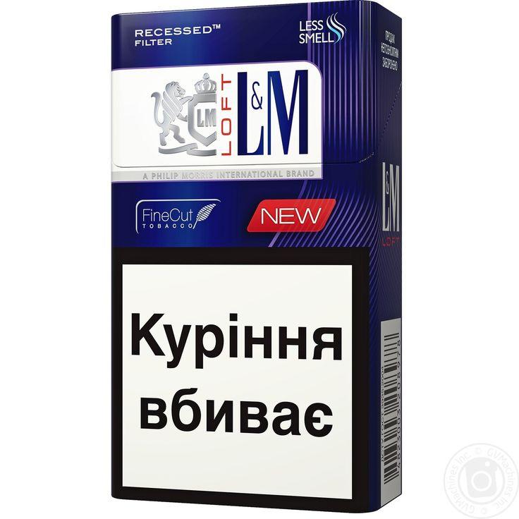 Marlboro white menthol box