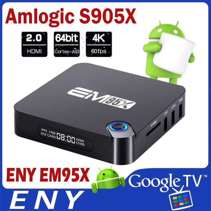 download hindi video hd songs Amlogic S905X KODI 16.1 stb android 6.0 marshmallow EM95X tv box media player