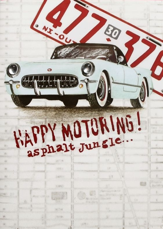 Happy motoring! pass driving test greeting card, suitable for male or female new