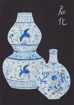 Modrobílé vázy – dynastie Ming