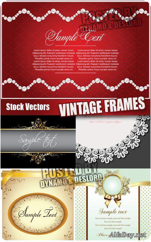 Винтажные рамки, жемчуг, кружево, золотые ленты и декор - Векторный клипарт