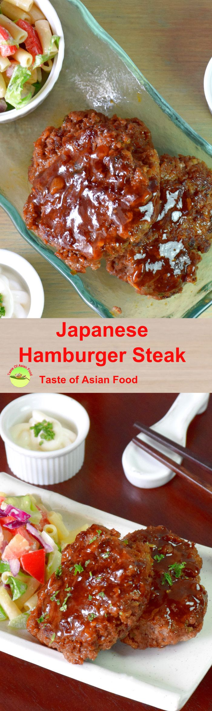 [New Recipe] Japanese Hamburger steak (Hambagu)  If you are bored with the conventional hamburger or steak, try Hambagu, the Japanese style Hamburger steak.  Because although Hambagu is the transliteration of the word Hamburger, it resembles Salisbury steak more than a burger. It presumably evolves from Salisbury steak, which originates from the US with western seasoning.  Recipe and video here: http://tasteasianfood.com/hamburger-steak/