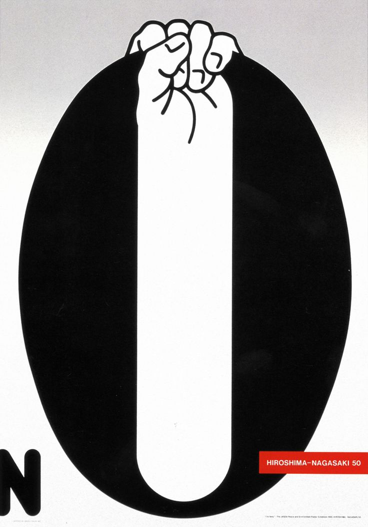 If Shigeo Fukuda were alive today, I wonder what he would say; what he would make. The Japanese influential graphic designer – he passed away in 2009 – used minimal graphics to voice antiwar and environmental advocacy messages. Perhaps the most well-known, or the one that stands out most to me,