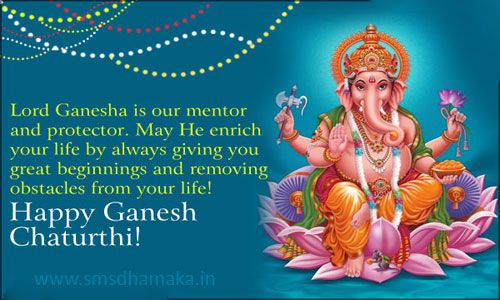Ganesh Chaturthi SMS, Wishes, Quotes, Photos Whatsapp, Messages