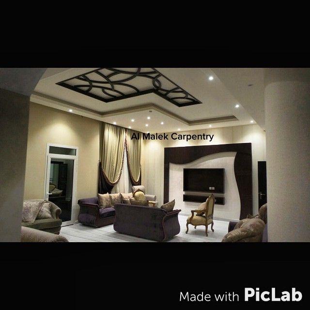 Dubai Malekcarpentry Kitchen Fashion Insta Lifestyle Interior Wood Abudhabi Decor Design Stylish Myrak 3d Lase Interior Fit Out Home Decor Decor