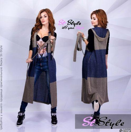 stylish-kardigan