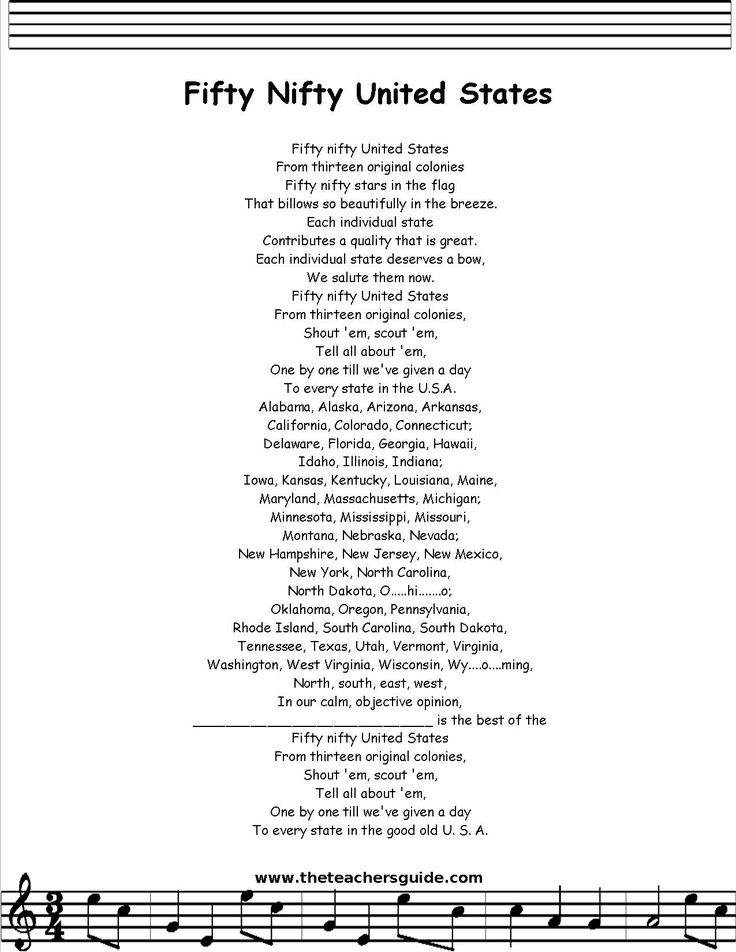 50 nifty united states lyrics - Google Search