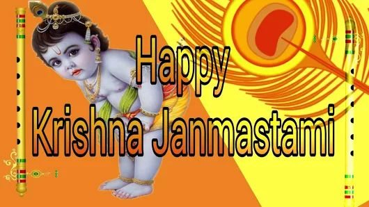 Happy Janmashtami Status in English