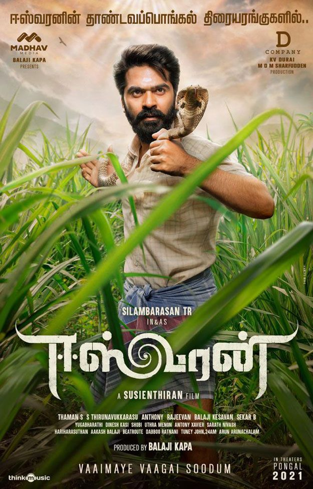 First Look Of Simbu S Eeswaran Movie Is Out Motion Poster Movie Ringtones It Movie Cast