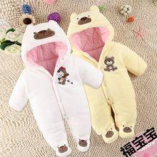sonbahar ilkbahar bebek tulum kadife erkek bebek giysileri hayvan üslubu kız tulum arabacılarla çocuk tulum yeni doğmuş bebek çocuk giysileri(China (Mainland))