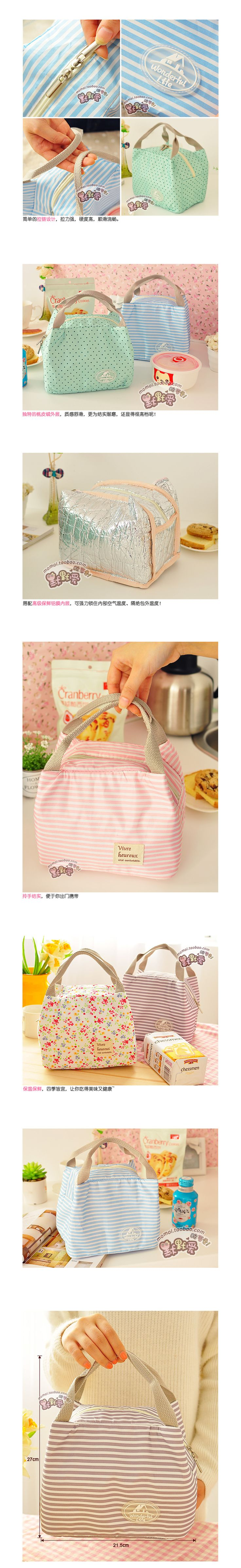 Aliexpress.com : Buy Japanese Style Peach Skin Thermal Insulated Lunch Bag Keep Food Warm Cooler Waterproof Picnic Travel Tote Lunch Bags For Women from Reliable bag gel suppliers on Cashin Fashions. | Alibaba Group