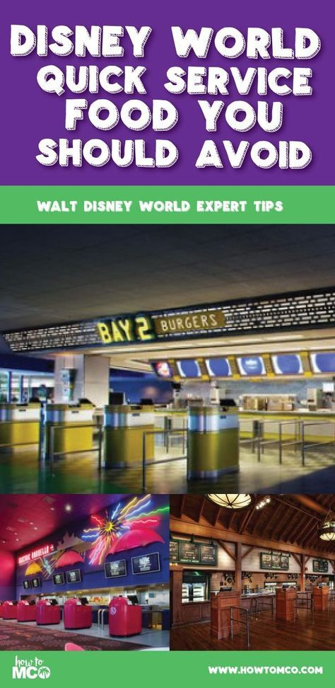 Here it is folks! You�ve asked for it and we�ve spent some time compiling the Restaurants to Avoid at Walt Disney World – Quick Service Edition!