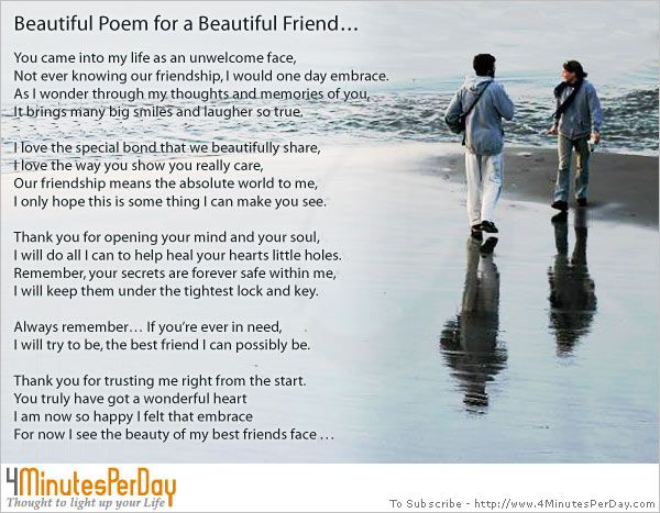 beautiful poems on life | poems about life poems about friendship beautiful love poems beautiful ...
