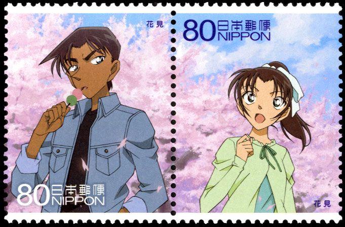 Detective Fiction on Stamps: Japan - Detective Conan - 2009