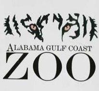 Alabama Gulf Coast Zoo in Gulf Shores Alabama
