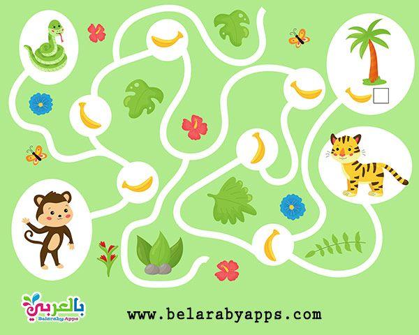 العاب متاهات للاطفال الاذكياء ألعاب ورقية جاهزة للطباعة بالعربي نتعلم Preschool Games Preschool Kids Helping Kids