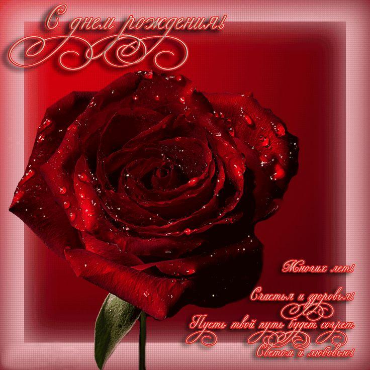 Музыкальная открытка красивая женщина, новым годом