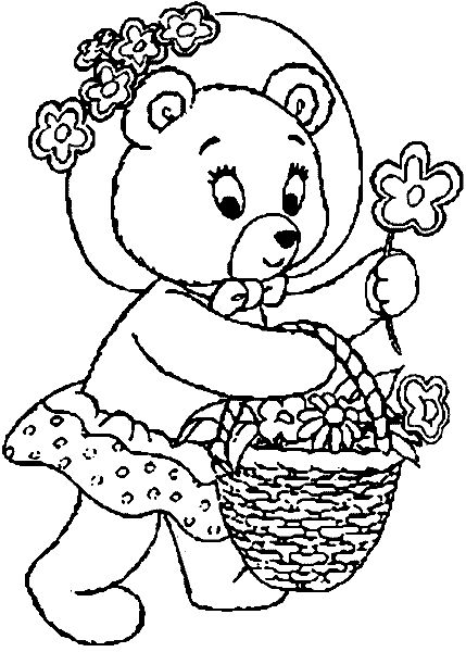 sad care bear coloring pages | 117 best images about bear on Pinterest