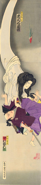 """Ichikawa Udanji as the ghost of Sogoro in the play """"Sakura Sogoro"""", 1893 by Toyohara Kunichika"""