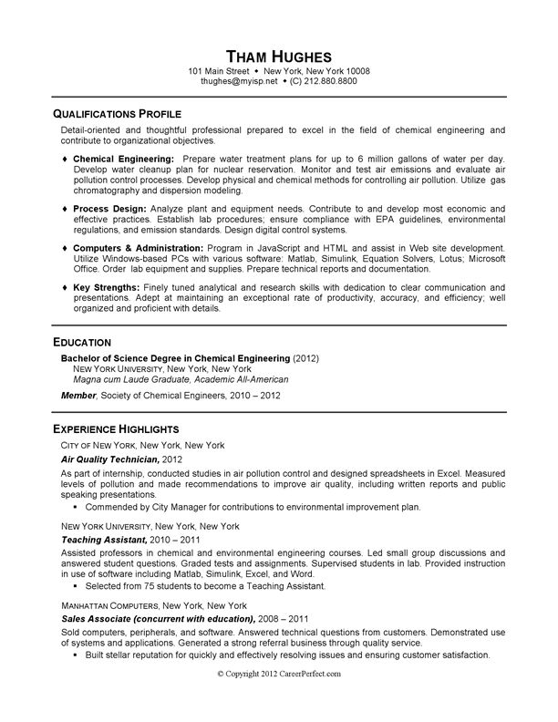 academic skill conversion chemical engineering sample resume