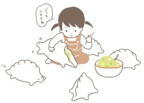 餃子かわいい。