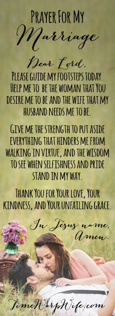 Prayer for my marriage