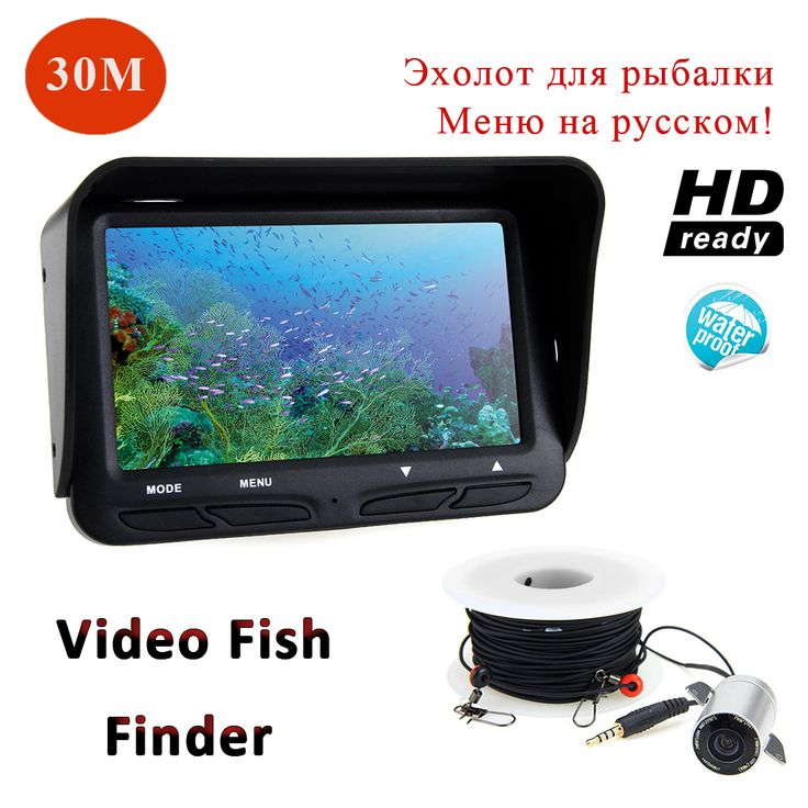 "4.3"" LCD 30M Fish Finder Fishing Camera Infrared Underwater Video Camera System DVR Function in Russian Fishing Accessories NEW"