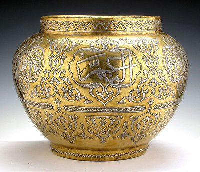 HUGE BRASS-- SILVER INLAID SYRIAN POT