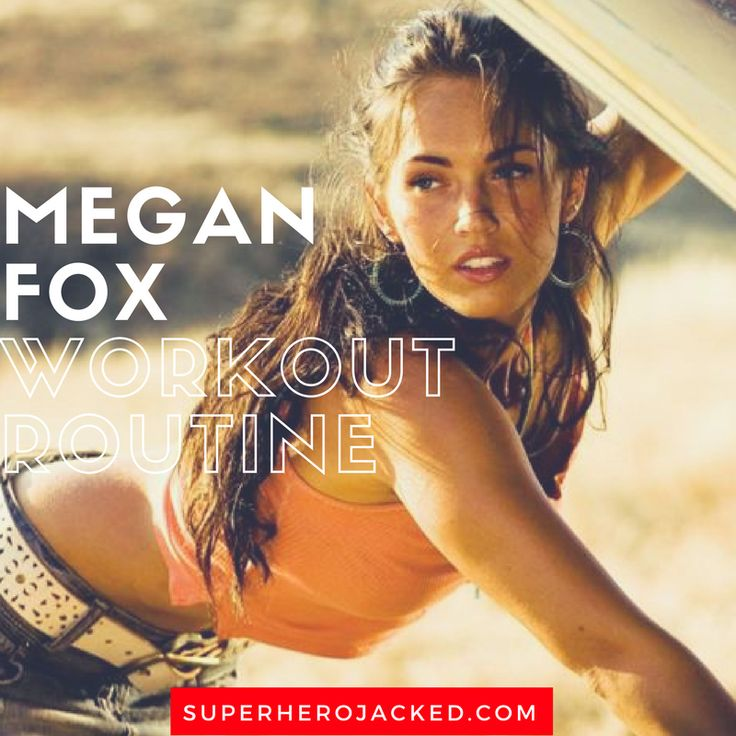Megan Fox Workout